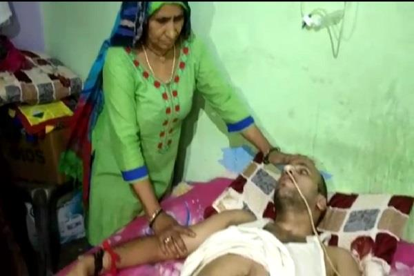 broke the broken bones of the young man in kaumah