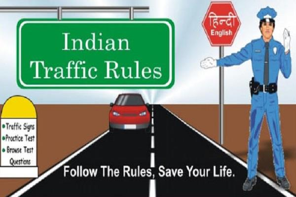 r t a department will provide training to traffic rules