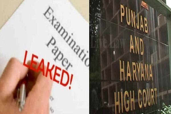 four accused arrested in hcs paper leak case