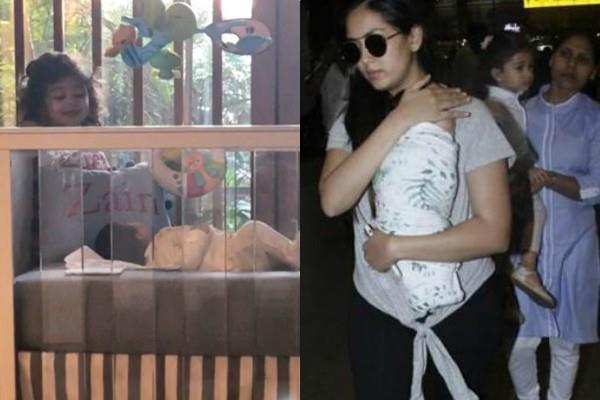 shahid kapoor son zain kapoor first picture with sister misha kapoor