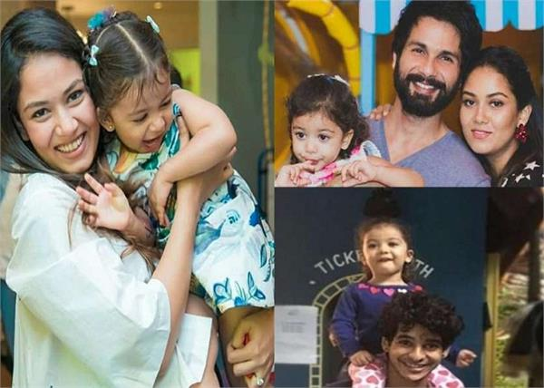 mira rajput share his daughter and son pic