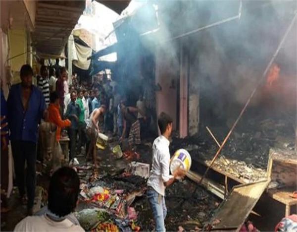 bahraich illegal cracker warehouse explosion two deaths