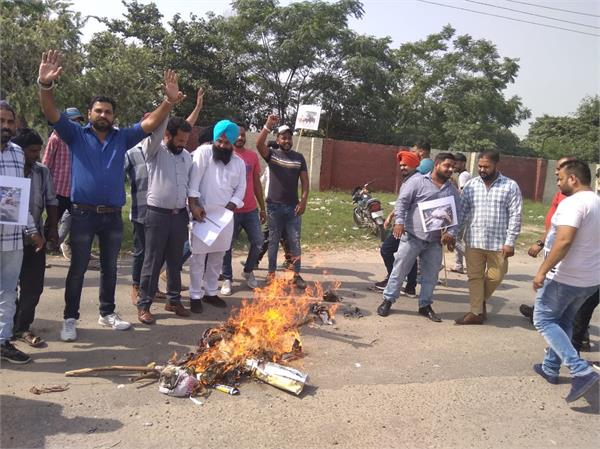 protest against rss president