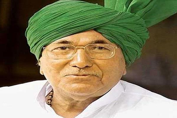 inld national president om prakash chautala made a big change in party