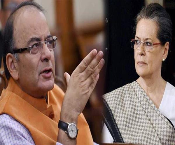 funds sent to the development of jaitley in rae bareli