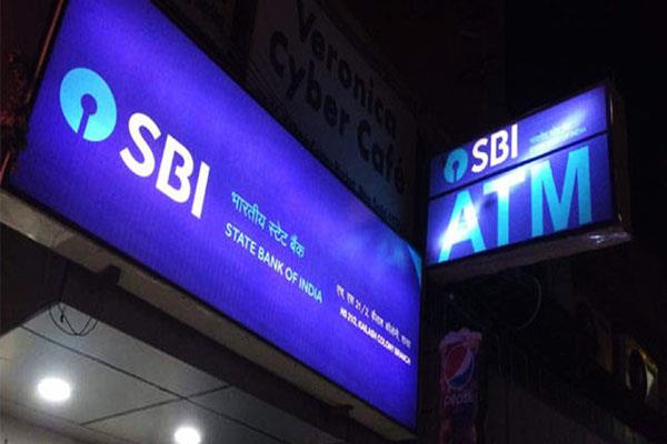 cash withdrawal from atm know that this rule is happening from tomorrow