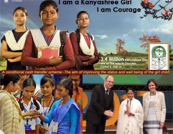 kanyashree scheme makes it easy to send 50 lakh girls to school