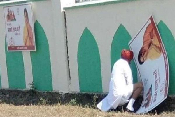 picture of bjp minister urinating in public goes viral