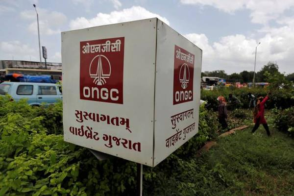 government decision on heavy ongc