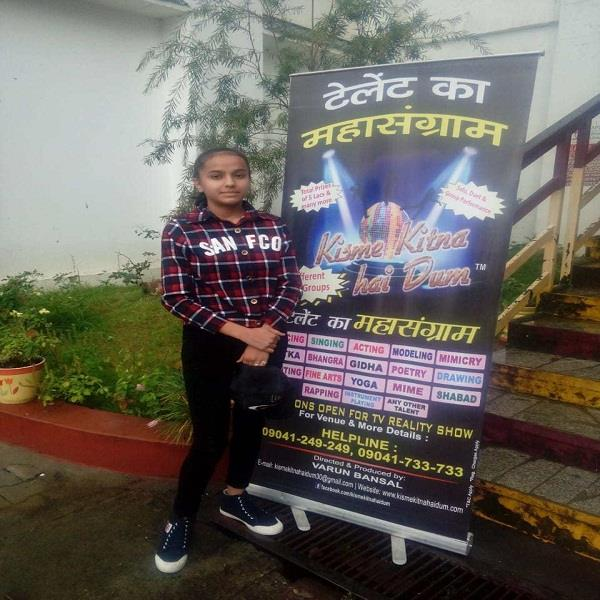 riya thakur of himachal reached 5th round of kisme kitna hai dum