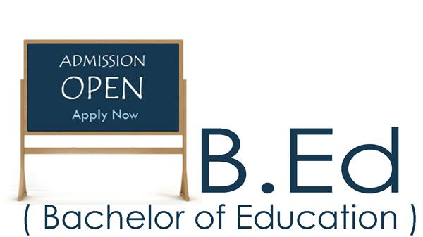 application for bed admission till nov 15