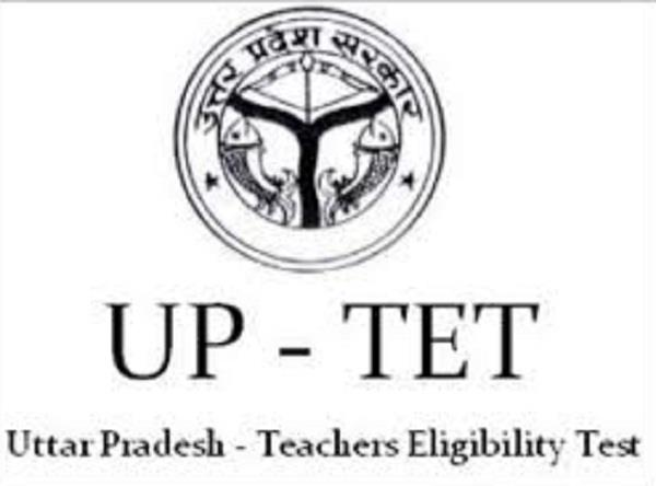 44135 candidates will not be able to cancel application tet exam