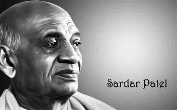 know the story of making  sardar  of vallabh bhai patel