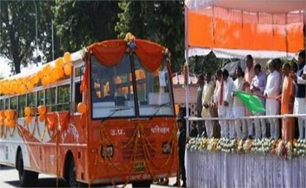 up uttarakhand bus service agreement