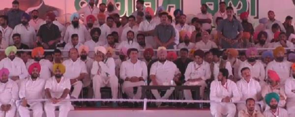 congress lambhi rally