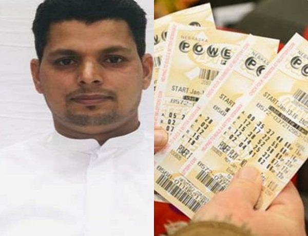 भारतीय सेलसमैन की काॅल से बदली जिंदगी, अबु धाबी में जीती 14 करोड़ की लॉटरी