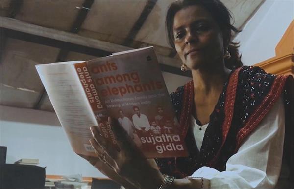 दलित लेखिका सुजाता को पहली किताब के लिए मिला शक्ति भट्ट पुरस्कार