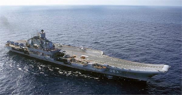russia s only aircraft carrier damaged after floating dock sinks