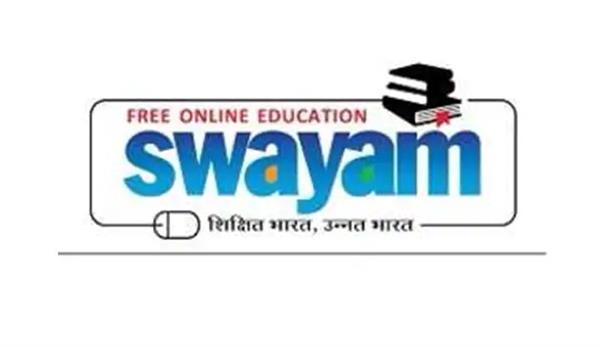 swayam examinations 2018