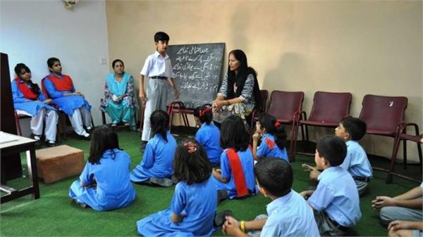 notice education department ask reasons not teaching urdu
