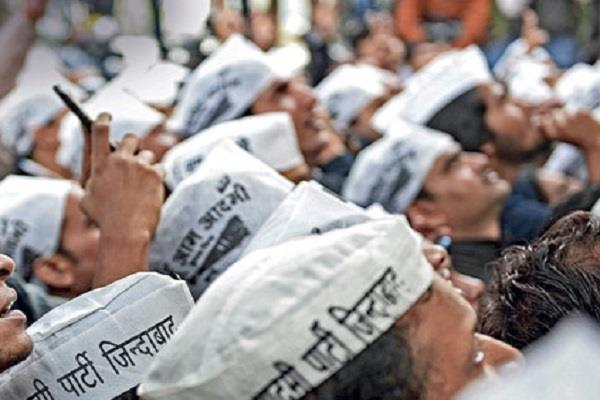 aap releases list of 25 star campaigners