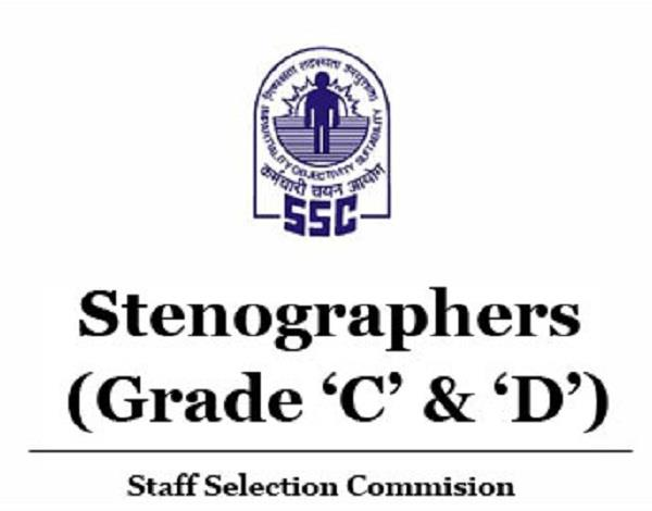 ssc stenographer 2018 notification exam date out