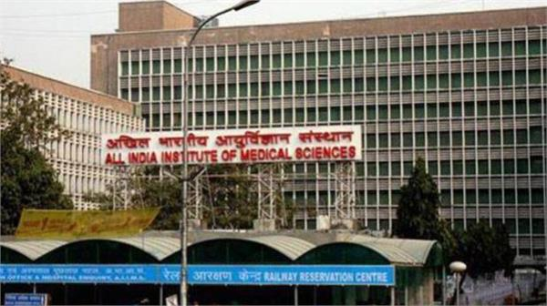recruitment in aiims