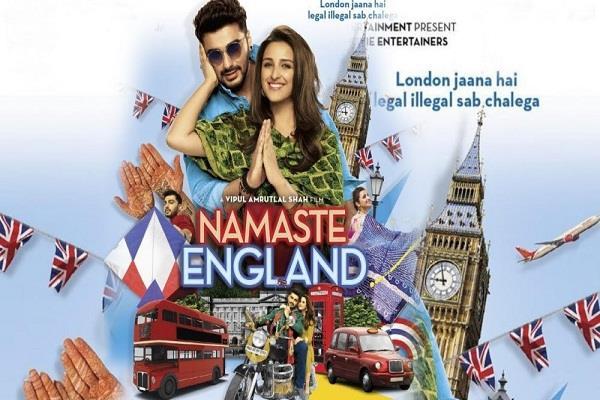 Movie Review: 'नमस्ते इंग्लैंड'