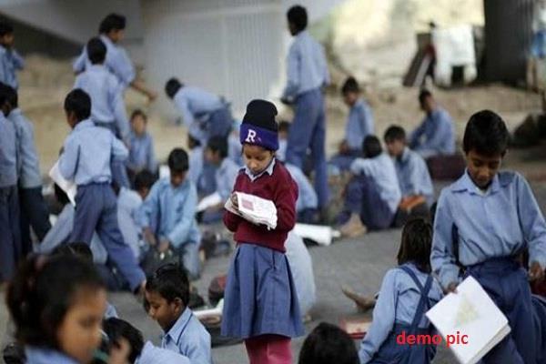 bjp school hindu muslim