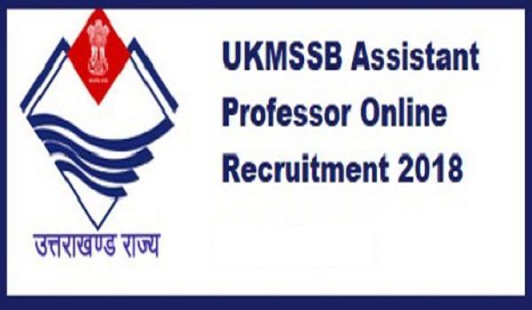 ukmssb assistant professor jobs