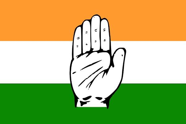the congress which is struggling with financial crisis