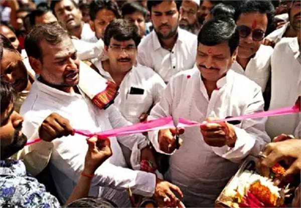secular front office s shivpal inaugurated the inauguration