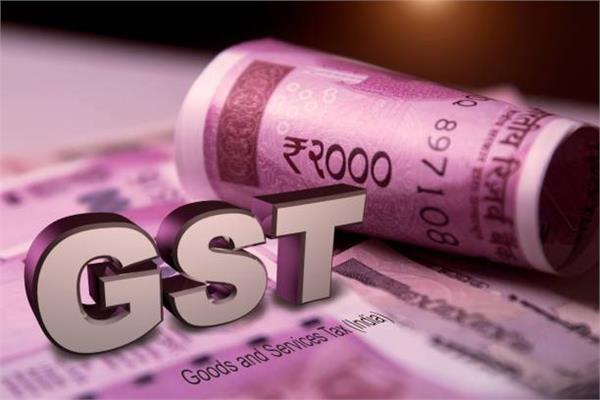 last date for filing returns for gst now it is new date
