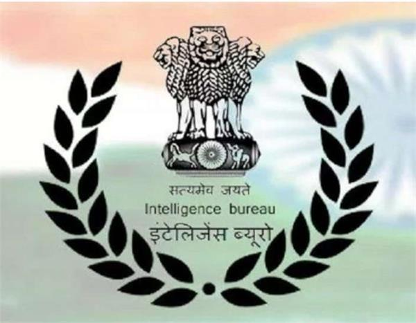 vacancy for 10th pass in intelligence bureau