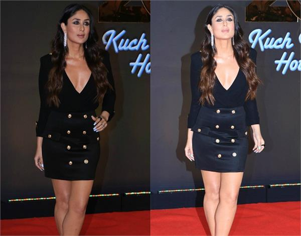kareena kapoor khan kuch kuch hota hai dress costs