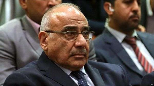 prime minister s unique initiative to make ministers in iraq