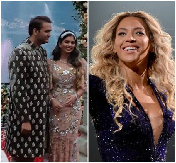 ईशा अंबानी की शादी में परफॉर्म करेगी यह इंटरनेशनल पॉप स्टार