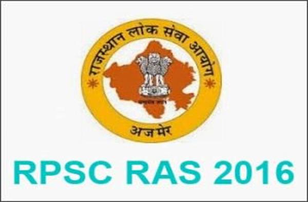 rpsc ras 2016 result may be released soon