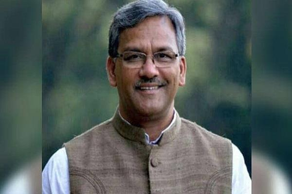 trivenendra singh rawat gonernment give gift lakhs of military families navratri