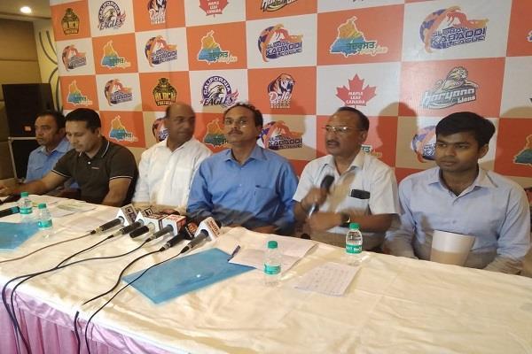 global kabbadi league in jalandhar from october 14