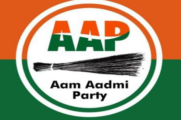 aap no se ha retrasado demasiado en el campo electora