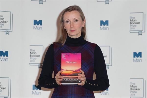 बुकर पुरस्कार जीतने वाली पहली उत्तरी आइरिश लेखिका हैं एना बर्न्स