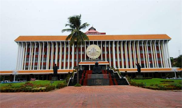 recruitment in the legislative assembly secretariat
