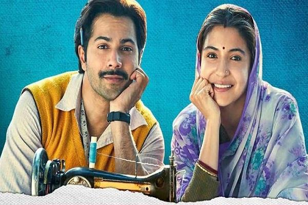 sui dhaaga movie box office collection day 4
