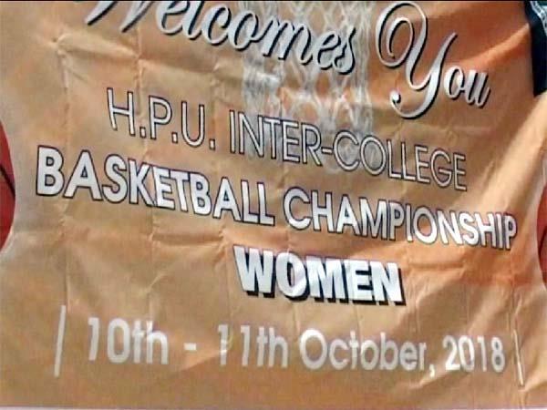 inter college basketball championship start in nahan