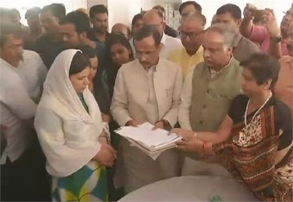 deputy cm dinesh sharma delivered the appointment letter