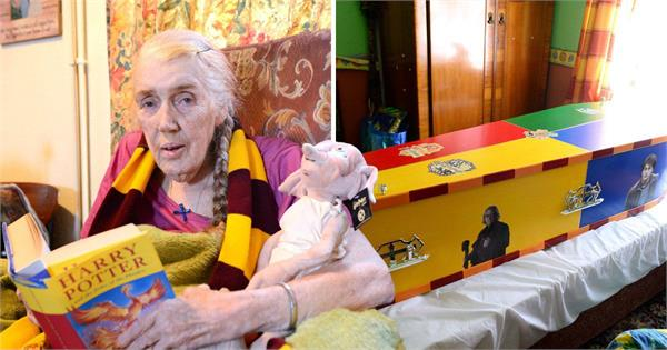harry potter themed funeral held for jk rowling super fan old lady