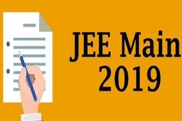 jee advanced 2019 examination candidate iit roorkee
