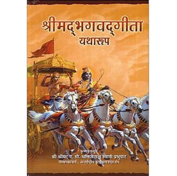 government withdrew urdu version of  bhagavad gita  circular