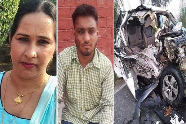1 family member dead 5 injured
